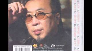 getlinkyoutube.com-天涯歌女 -  陳潔麗