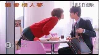 getlinkyoutube.com-[觀眾評語]《寵愛情人夢》Girl in the Sunny Place 1月9日.謎樣浪漫