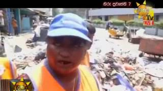 Colombo Garbage