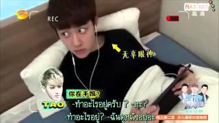 getlinkyoutube.com-[Thai Sub]140705 Happy camp EXO||หอพัก