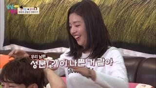 getlinkyoutube.com-부부의 운동은 야하다?! [남남북녀 시즌2] 19회 20151120