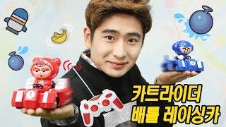 getlinkyoutube.com-카트라이더 배틀 레이싱카 장난감 자동차 경주 놀이 | 캐리 앤 플레이