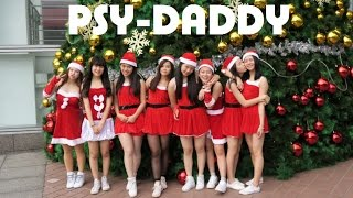 getlinkyoutube.com-PSY (싸이) - DADDY(대디) Dance Cover by ShootiNg Star from TAIWAN