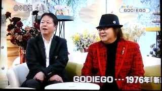 20141127  ありがとっ タケカワユキヒデ、ミッキー吉野 出演部分