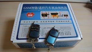 getlinkyoutube.com-Предпусковой подогреватель двигателя из Китая Aliexpress