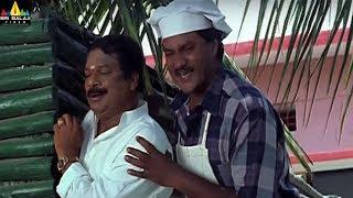 getlinkyoutube.com-Pallakilo Pellikuthuru Movie Shakeela Swimming Scene | Gowtam, Rathi | Sri Balaji Video