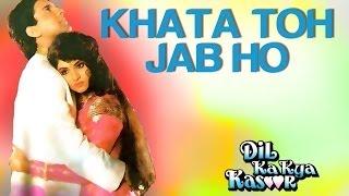 getlinkyoutube.com-Khata Toh Jab Ho - Dil Ka Kya Kasoor | Divya Bharti & Prithvi | Alka Yagnik & Kumar Sanu