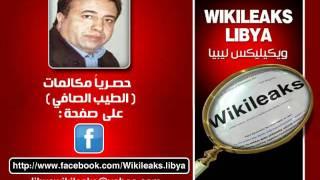 getlinkyoutube.com-الطيب الصافي والقذافي والتشهير ببعض شخصيات بنغازي