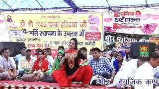 Jawani mange pani pani || haryana desi dance || new 2017