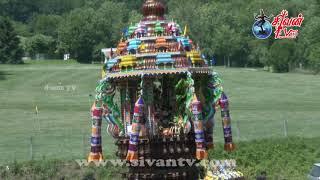 ஓல்ரன் ஸ்ரீ மனோன்மணி அம்பாள் திருக்கோவில் தேர்த்திருவிழா - 2018
