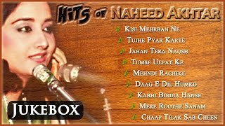 Hits of Naheed Akhtar | Romantic Songs from Pakistani Singer | Musical Maestros