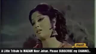 Madam Noor Jehan Songs. (Part 1)