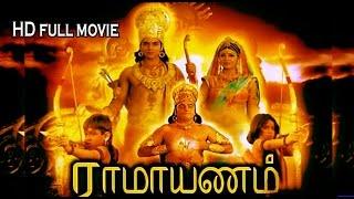 getlinkyoutube.com-Tamil movies 2014 full movie new releases Ramayanam | Tamil Latest Movie Full HD|Bakthi Padam|