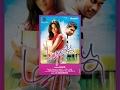 Mathapoo Tamil Full Movie
