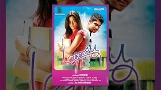 getlinkyoutube.com-Mathapoo Tamil Full Movie -  Jeyan | Gayathri
