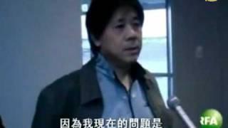 getlinkyoutube.com-【中国禁闻】中共对滞留东京的冯正虎首次接触