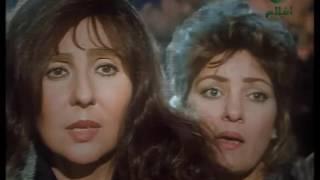 getlinkyoutube.com-☛☛ فيلم اغتيال   نادية الجندي   محمود حميده ☚☚