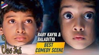 getlinkyoutube.com-Baby Kavya & Baladitya Funny Scene | Little Soldiers Comedy Scenes | Brahmanandam