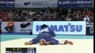 getlinkyoutube.com-JUDO 2009 Jigoro Kano Cup: Masato Uchishiba 内柴 正人 (JPN) - Jeong-Hwan An (KOR)