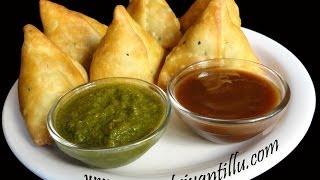 getlinkyoutube.com-Samosas -  Indian Recipes - Andhra Telugu Recipes