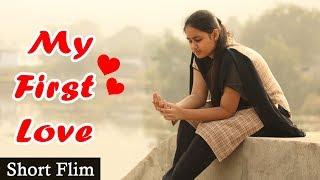 My First Love Short Film | Latest Telugu Short 2018 (ENG SUB) | Film by Sateesh Chichey