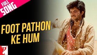 Foot Pathon Ke Hum - Full Song   Mashaal   Anil Kapoor   Rati   Suresh Wadkar   Anup Jalota width=