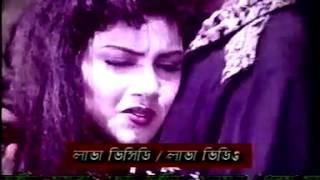 pagol mon mon re mon keno ato kotha bole - bangla movie song - pagol mon