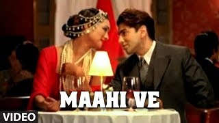 Maahi Ve (Full Video Song) - Faakhir Mantra