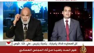 getlinkyoutube.com-حوار الجزيرة مباشر مع الشيخ وجدي غنيم ( سياسة في دين )