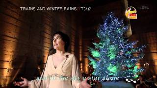 Enya-Trains And Winter Rains  (HD)