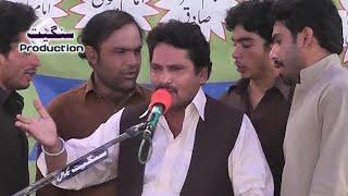 getlinkyoutube.com-Zakir Agha Dilawar Abbas of Sheikhupura | Said Hussain, Dina, Jhelum | 23/03/2015