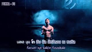 getlinkyoutube.com-[Karaoke + Thai sub] Taeyang - Eyes, Nose, Lips (MV)