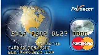 getlinkyoutube.com-طلب بطاقة ماستركارد mastercard مجانا الى بيتك + 25 دولار هدية 2015
