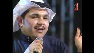 getlinkyoutube.com-عيني ذي سعودية وعيني ذي جنوبية ـ فهد الشهراني