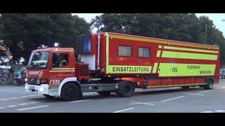 getlinkyoutube.com-Großeinsatz Feuerwehr München am Oktoberfest 2014