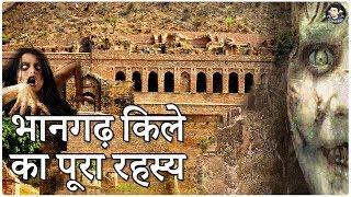 भानगढ़ किला जिसपर आज भी है भूतों का साया // Bhangarh Fort Rajasthan Haunted Story in Hindi - Travel width=