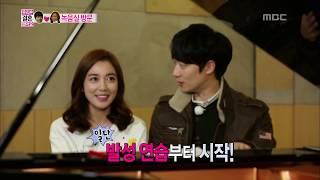 We Got Married, Yoon-Han, So-Yeon (18) #03, 윤한-이소연(18) 20140111