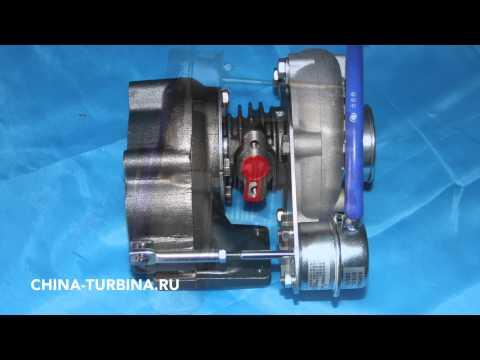 Турбина Турбокомпрессор JP60S Бав Феникс 1065 BAw Fenix 1065 для двигателя CA4D32-12 В1118010-С129