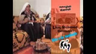 getlinkyoutube.com-من روائع فن الروايس :الحاج محمد الدمسيري (الباز ابو ترشمين )