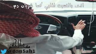 getlinkyoutube.com-شيلة لاتعاتبني اداء محمد فرج الاكلبي ..{{ مستر طناخه