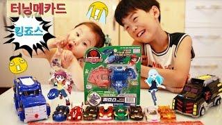 getlinkyoutube.com-[킹죠스] 터닝메카드 자동차 변신 메카니멀 슈팅 플레이 블루 장난감 신제품 Turning MeCard Toys おもちゃ đồ chơi 라임튜브