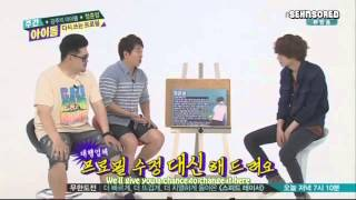 getlinkyoutube.com-[ENGSUB] 140716 JJY on Weekly Idol