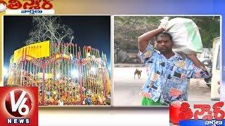getlinkyoutube.com-Bithiri Sathi On Medaram Jathara | Sathi Funny Conversation With Savitri | Teenmaar News | V6 News