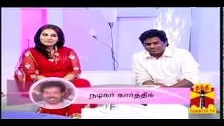 getlinkyoutube.com-NATPUDAN APSARA - Yuvan Shankar Raja, Aishwarya Dhanush EP08 31.08.2013 Thanthi TV