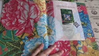 """getlinkyoutube.com-""""Вышитые подушки"""" - обзор книги. Вышивка крестиком."""