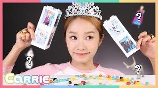 getlinkyoutube.com-중국에서 온 겨울왕국 랜덤 피규어 캐리의 장난감 뽑기 놀이 CarrieAndToys