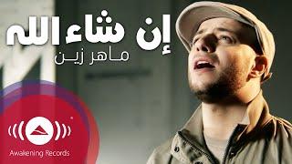 getlinkyoutube.com-Maher Zain - Insha Allah (Arabic) | ماهر زين - إن شاء الله | Official Music Video