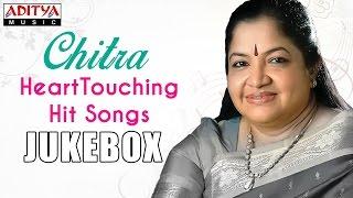 getlinkyoutube.com-Chitra Heart Touching Telugu Hit Songs ►Jukebox