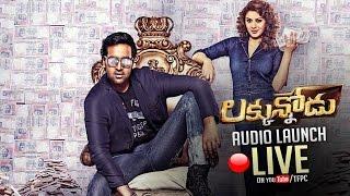 getlinkyoutube.com-Luckunnodu Audio Launch LIVE | Manchu Vishnu | Hansika | TFPC