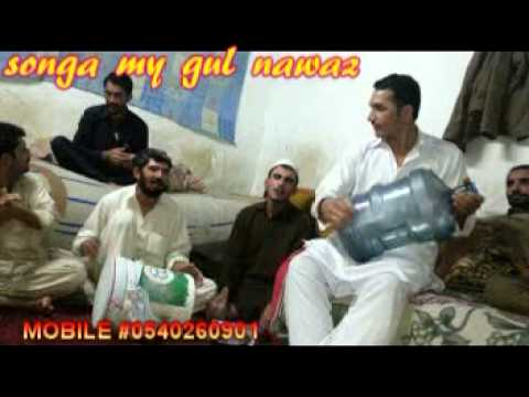 TIMERGARA DIR NEW SONGS NAZIA IQBAL NEW SONGS POSHTO NEW SHOW 2013 GAZALA JAVEED NEW SONGS